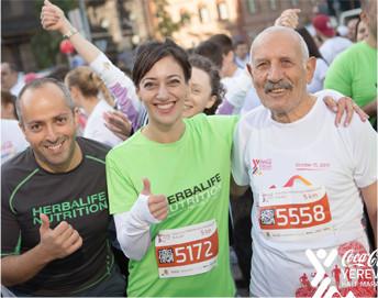 Coca-Cola Yerevan Half Marathon